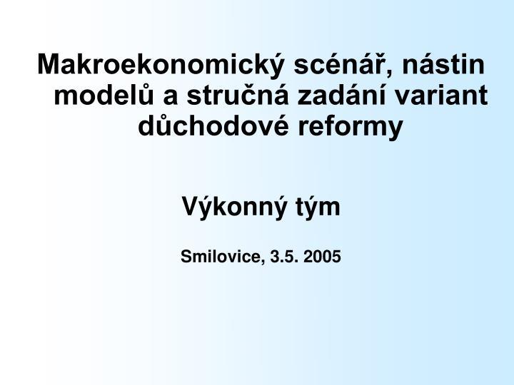 Makroekonomický scénář, nástin modelů a stručná zadání variant důchodové reformy