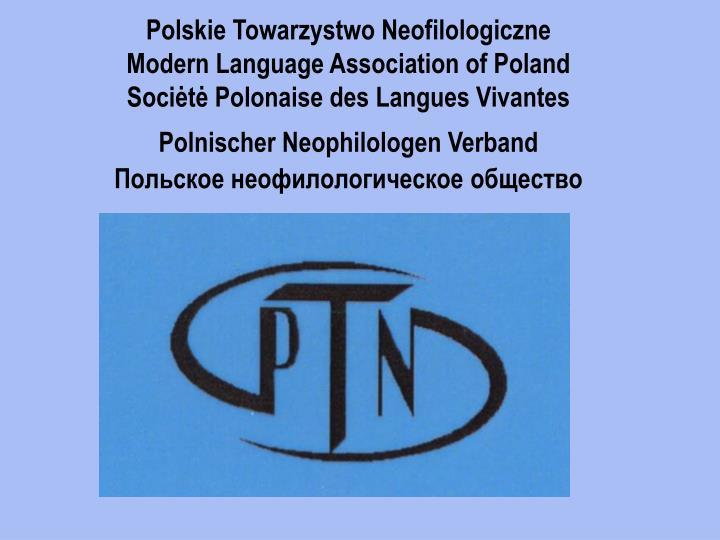 Polskie Towarzystwo Neofilologiczne