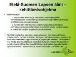 etel suomen lapsen ni kehitt misohjelma1