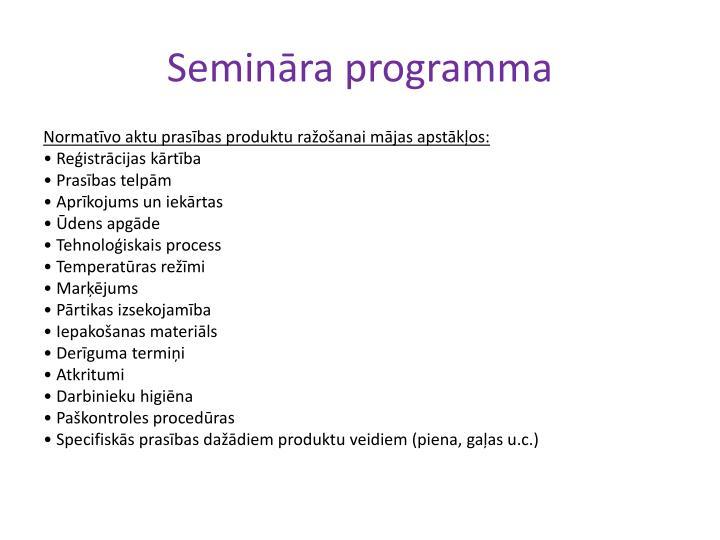 Semināra programma