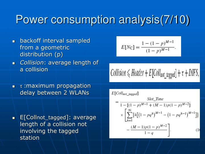 Power consumption analysis(7/10)