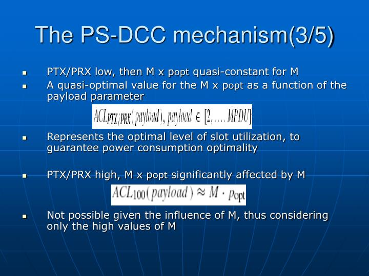 The PS-DCC mechanism(3/5)
