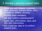 3 develop a personal support team