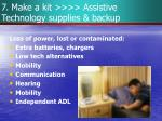 7 make a kit assistive technology supplies backup