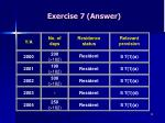 exercise 7 answer