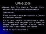 ufmg 2006
