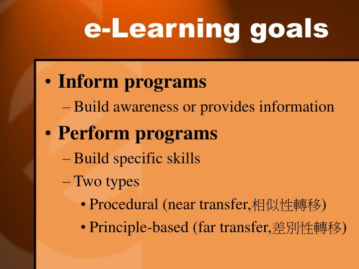 e-Learning goals