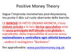 positive money theory