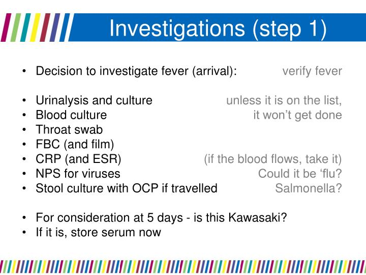Investigations (step 1)
