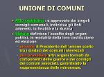 unione di comuni4