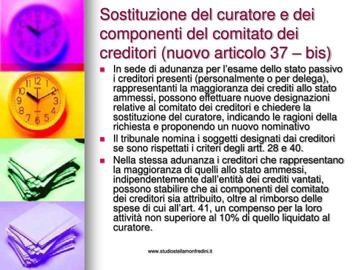 Sostituzione del curatore e dei componenti del comitato dei creditori (nuovo articolo 37 – bis)