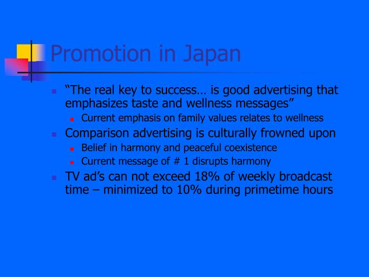 Promotion in Japan