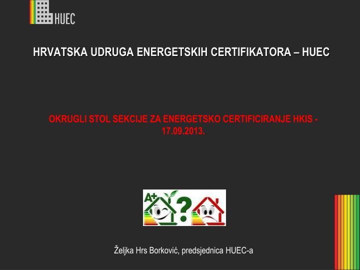 HRVATSKA UDRUGA ENERGETSKIH CERTIFIKATORA – HUEC