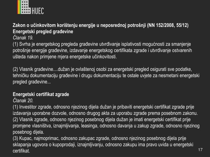 Zakon o učinkovitom korištenju energije u neposrednoj potrošnji (NN 152/2008, 55/12)
