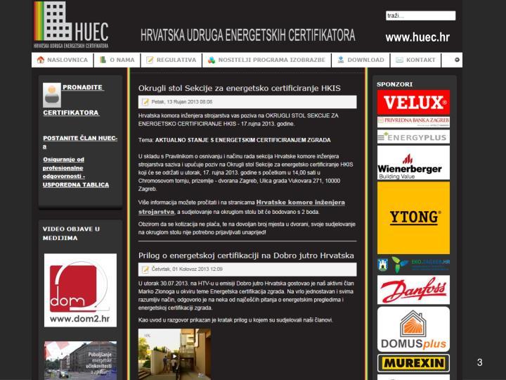 www.huec.hr