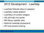 2012 development lawhelp