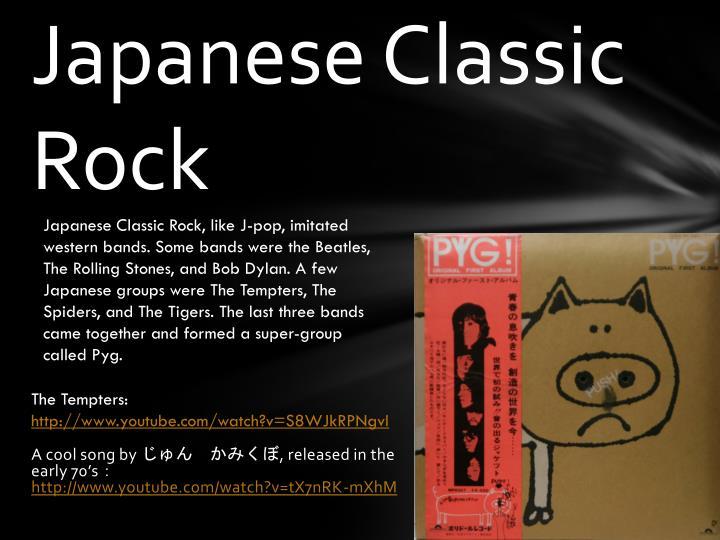 Japanese Classic Rock