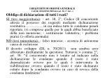 i requisiti di ordine generale cause ostative penali art 38 1 lett c8