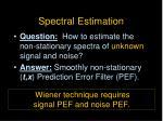 spectral estimation1