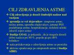 cilj zdravljenja astme