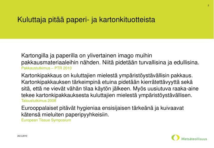 Kuluttaja pitää paperi- ja kartonkituotteista