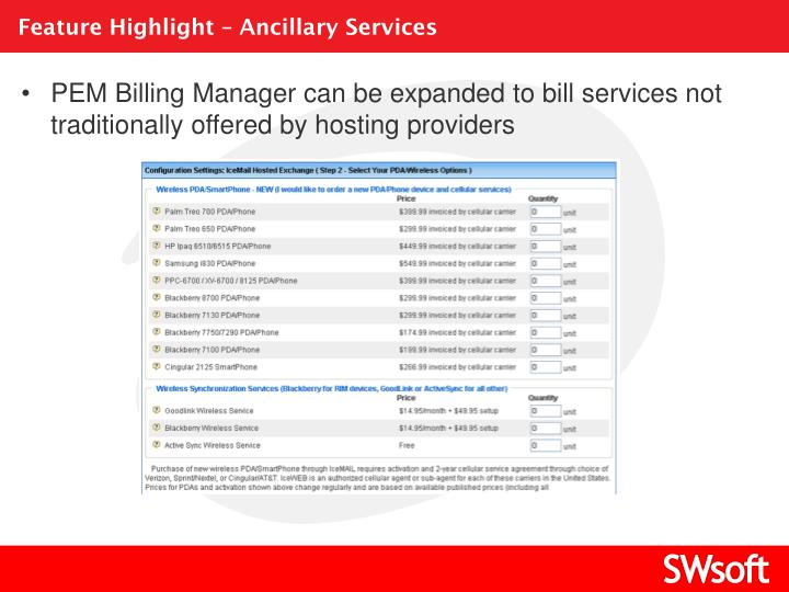 Feature Highlight – Ancillary Services