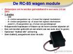 de rc 85 wagen module