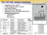 de uc 82 relais module
