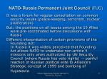 nato russia permanent joint council pjc