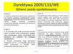 dyrektywa 2009 133 we g wne zasady opodatkowania