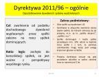 dyrektywa 2011 96 og lnie opodatkowanie dywidend i zysk w wydzielonych