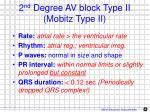 2 nd degree av block type ii mobitz type ii