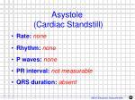 asystole cardiac standstill
