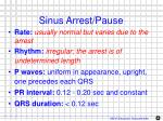 sinus arrest pause