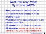 wolff parkinson white syndrome wpw