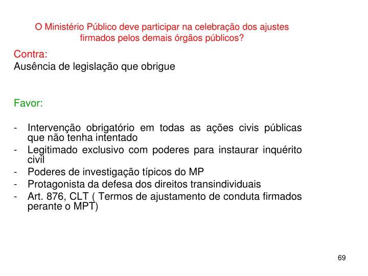 O Ministério Público deve participar na celebração dos ajustes firmados pelos demais órgãos públicos?