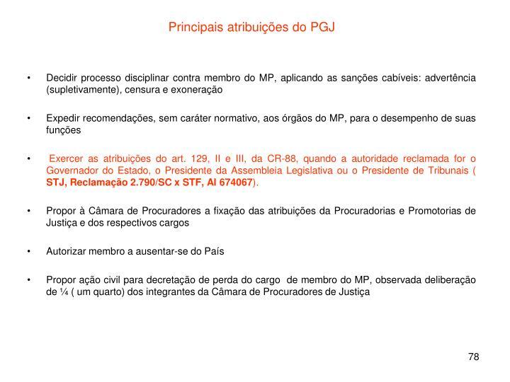 Principais atribuições do PGJ
