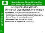 2 system erde mensch wirtschaft gesellschaft information