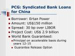 pcg syndicated bank loans for china