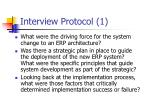 interview protocol 1