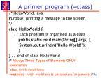 a primer program class