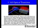 1 all optical transistor