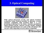 3 optical computing