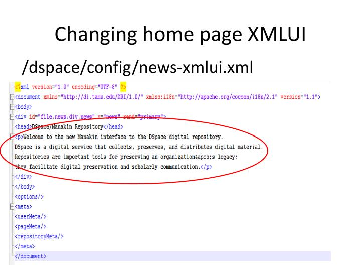 Changing home page XMLUI