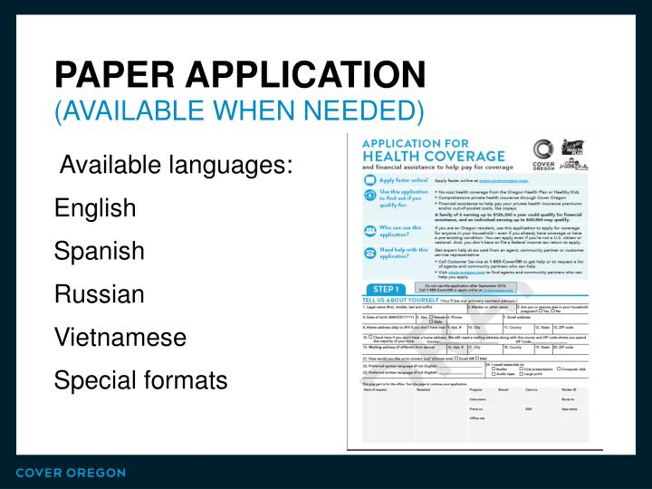 Available languages:
