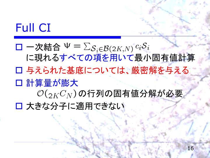 Full CI
