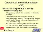 operational information system ois