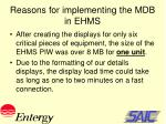 reasons for implementing the mdb in ehms