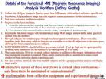 details of the functional mri magnetic resonance imaging analysis workflow jeffrey grethe