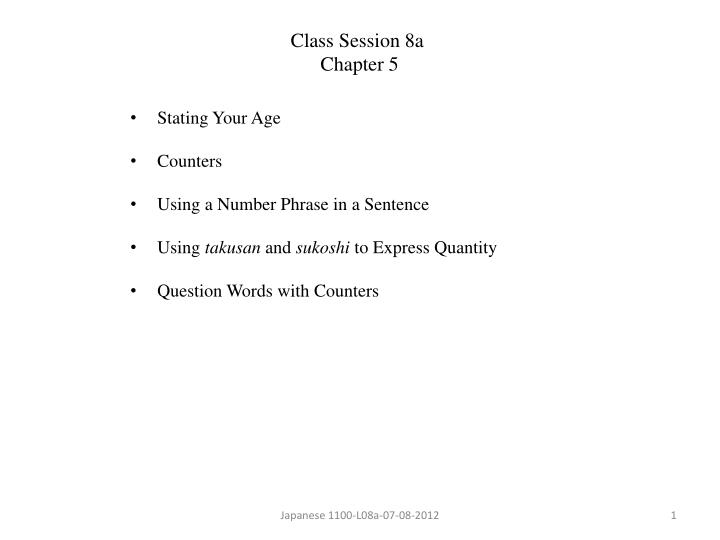 Class Session 8a